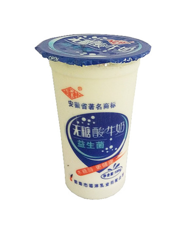 无糖酸牛奶