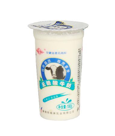 塑杯无糖酸牛奶